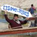 Iraqi Youth Discover the Ahwar of Iraq World Heritage in the Third Youth Camp of Humat Dijlah