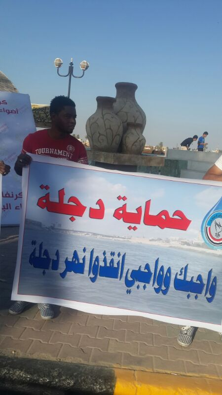 Basra activists celebrate the World Water Day by the Shatt Al-Arab