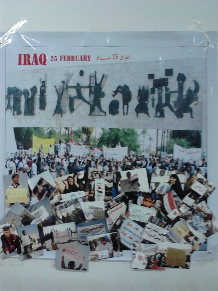Focus on Iraq at the World Social Forum 2015