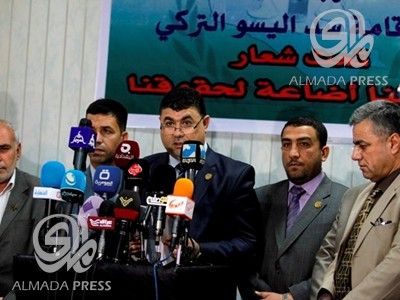 Iraqi Jurists Union Call to Prevent the Construction of the Turkey's Ilisu dam on the Tigris River