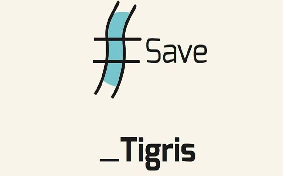 Save the Tigris Campaign workshop in Erbil upcoming!