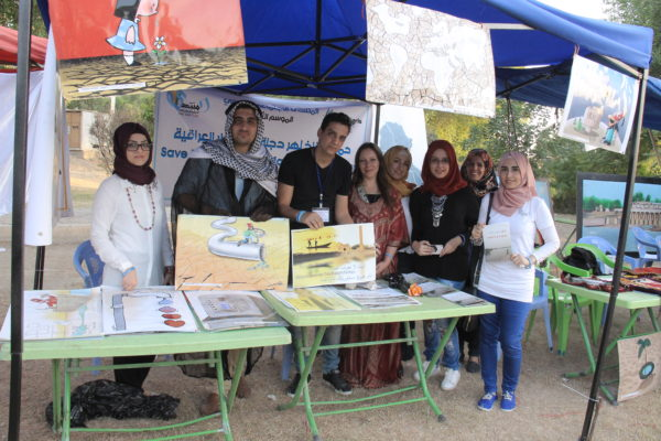 Participate in Save the Tigris Program of the Fourth Iraqi Social Forum!