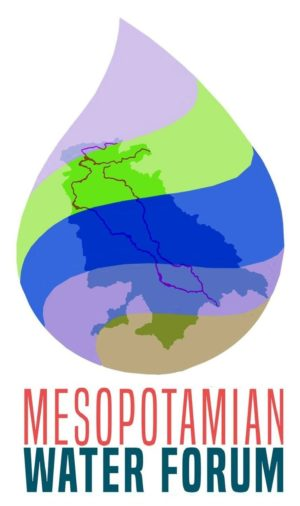Registration For the 1st Mesopotamian Water Forum is Open!