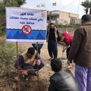 Diyala Social Forum Installs Informational Signs to Prevent Pollution in Khraissan River
