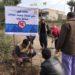 Diyala Social Forum Installs Informational Signs to Prevent Pollution in Khraissan River